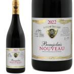 ボジョレー ヌーボー 2018 アントワーヌ シャトレ ボージョレ ヌーヴォー 750ml 赤ワイン