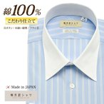 ワイシャツ メンズ 長袖 スリム型 軽井沢シャツ クレリック P11KZC210