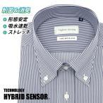ワイシャツ メンズ 長袖 形態安定 形状記憶 標準型 HybridSensor ボタンダウン P12HBB239