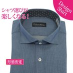 ワイシャツ メンズ 長袖 形態安定 形状記憶 スリム型 LucentAvenue スナップダウン P12LAZD06