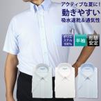 ワイシャツ 半袖 形態安定 メンズ ノーアイロン ニット Yシャツ クールビズ ビジネス 半袖ワイシャツ 吸水 DHPC24 p16s1b003