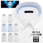 ワイシャツ 半袖 ファブリーズ 消臭 形態安定 メンズ  スリム Yシャツ ビジネス クールビズ  TECHNOWAVE ボタンダウン P16S1B007