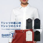 レディースシャツ 長袖・シングルカフス ゆったり型 SHIRT-T レギュラーカラー P31S1SI01