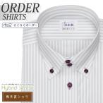 ワイシャツ Yシャツ メンズ長袖・半袖 ボタンダウン ドゥエ ハイブリッドセンサー ストライプ 形態安定 軽井沢シャツ Y10KZB254