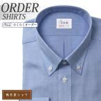 ワイシャツ Yシャツ メンズ長袖・半袖 ボタンダウン ショートポイント 形態安定 軽井沢シャツ Y10KZB279