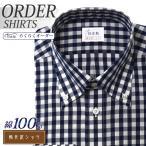 ワイシャツ Yシャツ メンズ長袖・半袖 ボタンダウン   軽井沢シャツ Y10KZB293