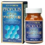 プロポリスを飲みやすい錠剤に!『ブラジルプロポリス』500粒
