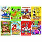 ディズニー トゥイーティー バッグス バニー ウッディ ウッドベッカー テューンズ ミッキーマウスの仲間たち&ルーニーと仲間たち DVD(全8巻) 送料無料