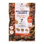 リセットナッツ きなこ風味 22g×7袋入 ミックスナッツ ナッツ 機能性表示食品 中性脂肪対策 機能性ミックスナッツ 個包装 アーモンド ヘーゼルナッツ クルミ