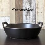 グリルキャセロール 鍋 耐熱陶器
