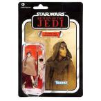 スターウォーズ Star Wars Vintage Figure - Princess Leia