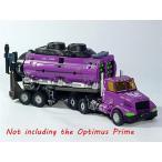 トランスフォーマー Transformers Maketoys MT Battle Tanker Purple KO Version