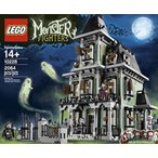 レゴ LEGO Monster (10228) Fighters Haunted House Includes minifigures