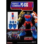トランスフォーマー Transformers Perfect Combiner PC-03G Upgrade Kits for CW G2 Superion Superbot