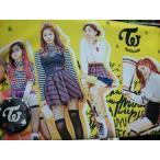 """キャンプ用品 K-pop Twice Wall Deco 35 """"x 22"""" Twice Multicolored"""