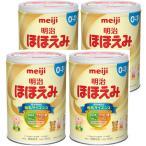 明治 ほほえみ 2缶パック 800g×2缶×2セット 4缶セット品