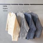 マシュマロ カーディガン オーガニック コットン 100% KnockKnockノックノック 日本製 綿 100%
