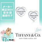 ティファニー Tiffany & Co. ピアス レディース シルバー RTT リターン トゥ ハート ミニ