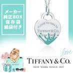 ティファニー Tiffany & Co. ネックレス ペンダント スプラッシュ ハート タグ レディース