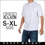 PRO CLUB プロクラブ Tシャツ 無地 HEAVY WEIGHT メンズ アメカジ 大きいサイズ(ホワイト)ヘビーウェイト  6.5オンス