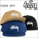 ショッピングstussy STUSSY スナップバック キャップ  Stock SP17  黒など3色