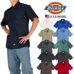 ディッキーズ 1574 S/S ワークシャツ DICKIES 半袖シャツ ダンス 衣装 ユニフォーム 作業着 半そで