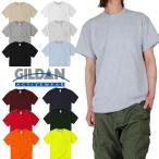 USAモデル GILDAN ギルダン ポケット付き 半袖Tシャツ メンズ 無地 6.0oz ヘビーウェイト 綿100% 大きいサイズ  黒 ブラック 赤 グレー ネイビー ホワイト
