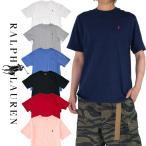 ボーイズサイズ ラルフローレン Tシャツ メンズ レディース POLO RALPH LAUREN アイコン Tシャツ 小さいサイズ