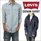 LEVI'S  長袖シャツ ウエスタンシャツ 2色