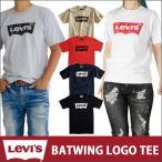 LEVI'S  半袖Tシャツ バットウイングロゴ  黒 白 グレ