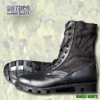 ROTHCO ブーツ レザー&ナイロン ジャングルブーツ ブラック