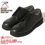 ロスコ シューズ 靴 レザー 革靴 レギュラーワイズ レザーポストマンシューズ OXFORD(オックスフォード)5085 セール
