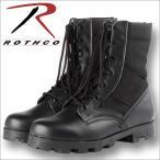 ロスコ ブーツ ブラック カニエ ウェスト ROTHCO SPEEDLACE JUNGLE BOOT ジャングルブーツ コンバットブーツ メンズ ミリタリ rothco-5090