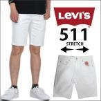 リーバイス デニム ハーフパンツ LEVI'S 511 スリムス