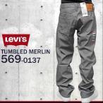 USA-LEVI'S(リーバイス) ルーズストレート デニムパンツ