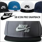 ショッピングNIKE ナイキ キャップ NIKE SB キャップ 帽子 NIKE CAP スナップバックキャップ
