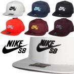 ナイキ キャップ NIKE ビックロゴ キャップ 帽子 ビックロゴ NIKE SB CAP スナップバックキャップ パンチング