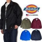 ディッキーズ コーチジャケット Dickies ディッキーズ ナイロンジャケット ウィンドブレーカー ジャケット  作業服