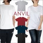 アンビル ANVIL アンヴィル tシャツ 無地 783 MIDWEIGHT 半袖 メンズ ポケット付きTシャツ 無地 アンビル  ポケットTシャツ 大きいサイズ 男女兼用 ポケT カラー