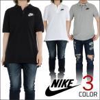 ショッピングNIKE NIKE 半袖ポロシャツ  黒 白 など 全3色