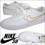 ショッピングNIKE NIKE SB ナイキ スニーカー ブルイン スケート ボード ライン