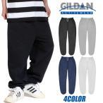 スウェットパンツ 無地 GILDAN ギルダン メンズ スウェット 裏起毛 無地パンツ 8.0oz 大きいサイズ グレーブラック 黒 ネイビー