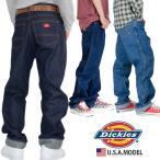 USAモデル ワークパンツ 大きいサイズ ノンウォッシュ 生デニム ジーンズ ジーパン ストレート アメカジ  未洗い インディゴ ストレート アメカジ  デニムパンツ