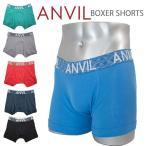 アンビル ANVIL アンヴィル ボクサーパンツ メンズ 下着 ボクサーブリーフ おしゃれ メンズ 下着 肌着 インナー  S M L XL 無地 コットン