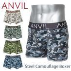 アンビル ANVIL アンヴィル ボクサーパンツ メンズ 下着 ボクサーブリーフ おしゃれ メンズ 迷彩柄 カモフラ