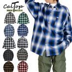 キャルトップ CALTOP #2000LS オンブレ チェック 長袖 フランネル シャツ メンズ S-XXXL 米国製 アメリカ製