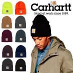 カーハート ニット帽 ニットキャップ 帽子 メンズ レディース 折返し ニット帽 CARHARTT ニットワッチ 無地 シンプル ワッペン アメカジ USAモデル
