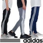 adidas スキニー ジャージ パンツ メンズ アディダス 大きいサイズ ジョガーパンツ TIRO19 スリム トラックパンツ ボトムス  細身 サッカーパンツ ブラック 黒