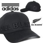 アディダス キャップ adidas メッシュキャップ オールブラックス アディダス スナップバック キャップ adidas ブラック 黒 ALL BLACKS