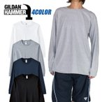 長袖Tシャツ メンズ レディース 無地 ギルダン GILDAN Hammer ロングスリーブTシャツ ロンT 大きいサイズ 黒 グレー ネイビー 白